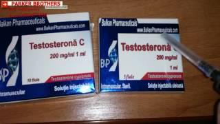 видео ципионат тестостерона