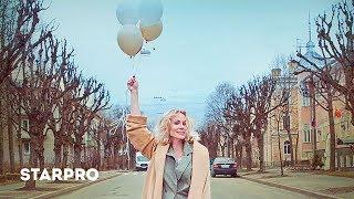 Катя Гордон - Доброе утро (арт-трек)