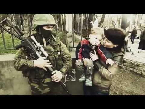 Вежливые люди. Крымчане встречают освободителей. Весна 2014