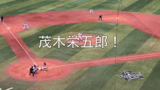 2017/3/22 対横浜DeNAベイスターズ戦@横浜スタジアム <歌詞> [A] 高...