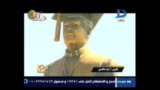 بالفيديو..تمثال أحمد زويل يثير سخرية أهالي كفر الشيخ