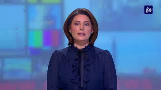 صدور الإرادة الملكية السامية بالموافقة على قبول استقالة عدد من الوزراء - (25-2-2018)