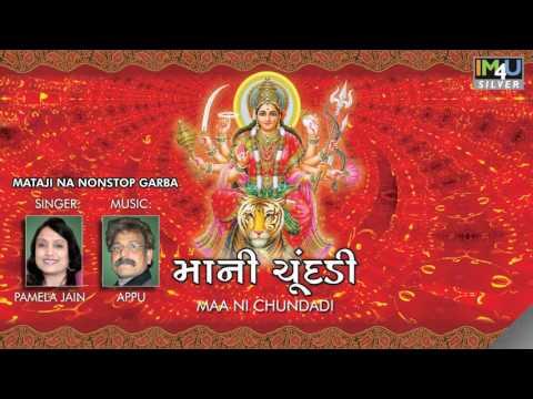 Indhna Vinva Gaitee Mori Saiyar - Pamela Jain / MAA NI CHUNDADI