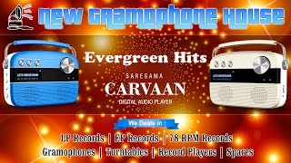 Saregama carvaan | digital radio | new gramophone house