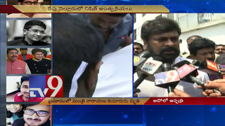 Nishith's death a great loss for Minister Narayana - Chiranjeevi - TV9
