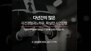 창원개인회생 무료상담