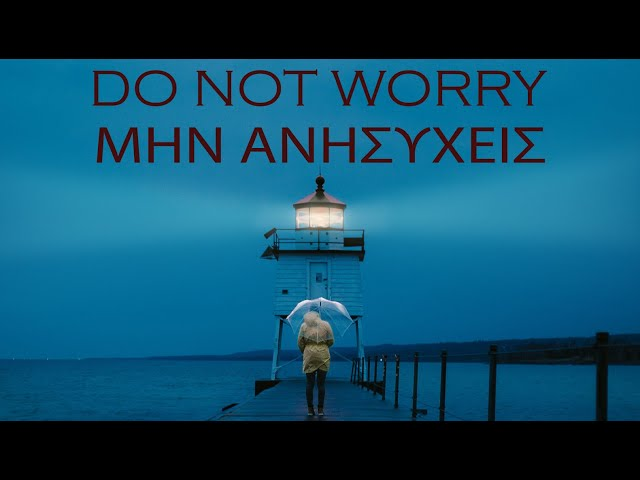 Stop worrying and trust God! | Motivational Greek Video (Eng subs)