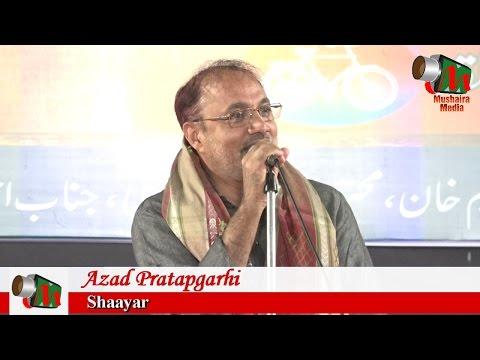 Azad Pratapgarhi, Govandi Mushaira, 31/12/2016, ABU ASIM AZMI, Mushaira Media
