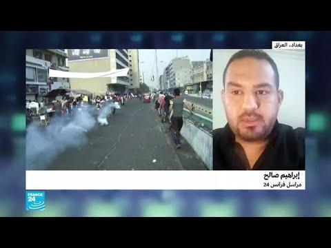مباراة العراق وإيران تلقي بظلالها على الاحتجاجات الدامية  - نشر قبل 1 ساعة