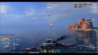 wows③:Alsace 副砲特化アルザス強い!