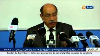 هام :وزارة التعليم العالي تقرر فتح أربعة مدارس عليا للأساتذة وترخص بفتح وإنشاء جامعات خاصة