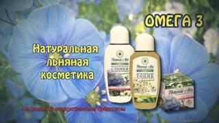 Полезные продукты ТС Мир Здоровья
