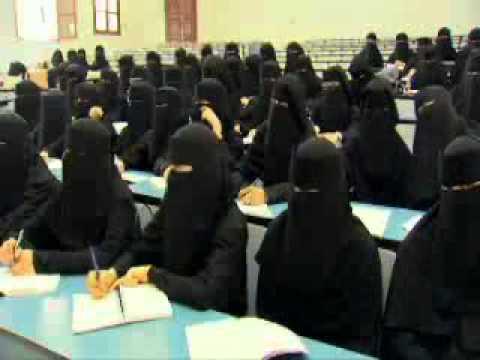 OFID in Yemen - Women