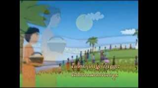 នំបុ័ង៥ដុំនិងត្រី២កន្ទុយ 5 loaves and 2 fishes (Cambodia JOY)