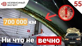 BMW X5 ПОСЛЕ 700К+ ПРОБЕГА!