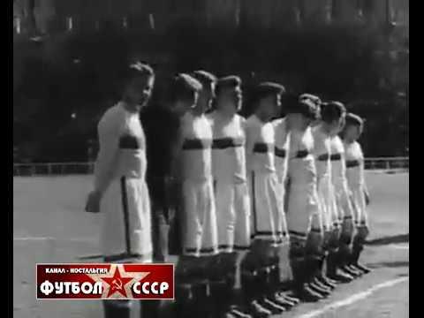 1949 Динамо (Киев) - Динамо (Ленинград) 2-1 Чемпионат СССР по футболу