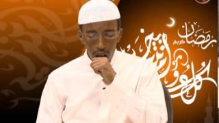 ustaz weleyu asefa  Qurantilawa