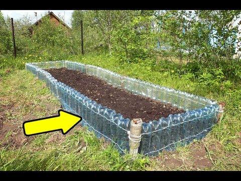 Как огородить грядки своими руками