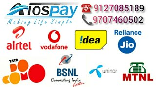 #mobilerecharg Mobile Recharge Software, Dth Recharge, Money Transfer, Bill Payment, AEPS, Micro ATM screenshot 3