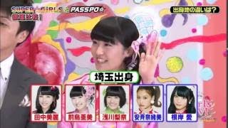 JAM EXPO2016 1日目 ストロベリーステージ 01.MAX!乙女心/SUPER☆GiRLS ...