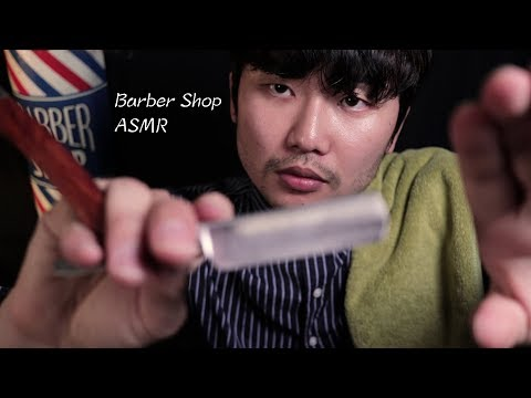 ASMR 바버샵 롤플레이💈Barber Shop Roleplay Asmr (SUB ✔)
