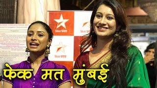Sayali & Nakshatra's Cleaniness drive at GSB Ganesh Mandal | Fek Mat Mumbai| Lek Majhi Ladki