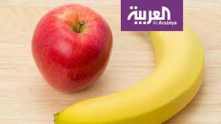 التفاح والموز لخفض ضغط الدم