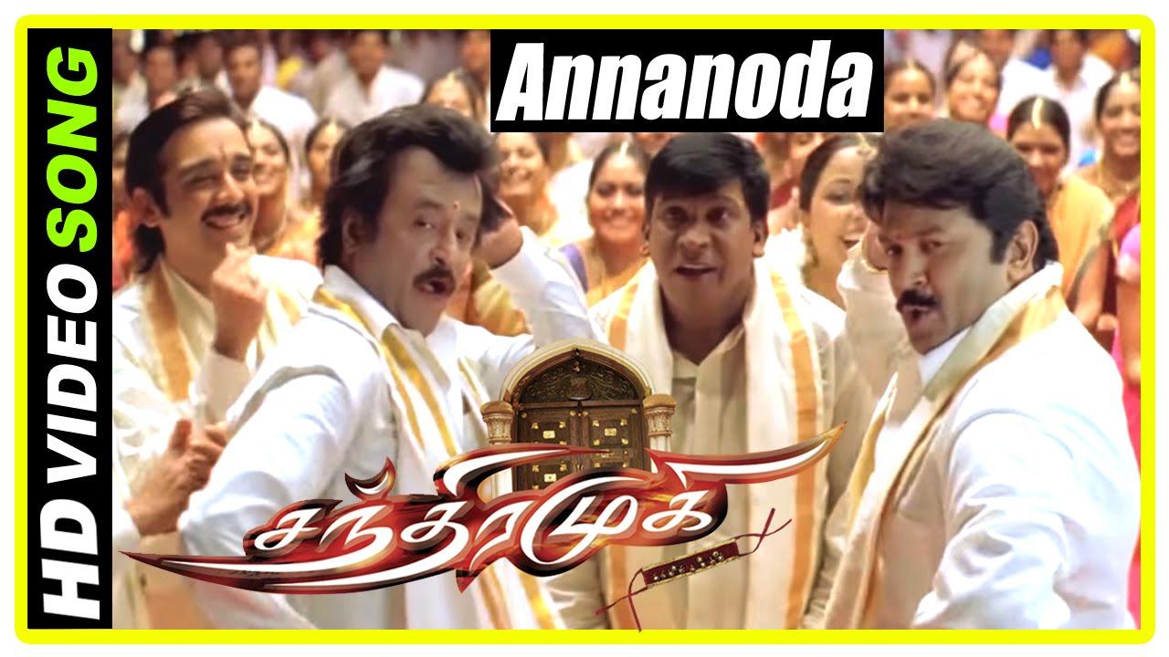 Chandramukhi 2 Full Movie In Tamil : Outdoor Cinema Sydney