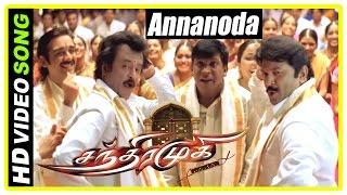 Chandramukhi Tamil Movie | Annanoda Pattu Video Song | Rajinikanth | Nayanthara | Jyothika | Prabhu