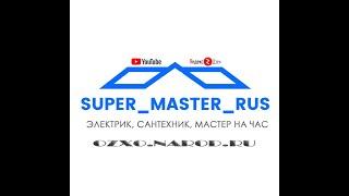 Ответы на вопросы телезрителей(, 2014-03-31T12:59:05.000Z)