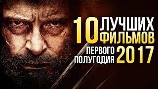 видео Пропущенные фильмы: Оскар 2015