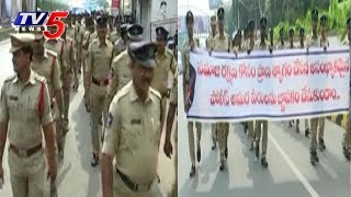 Police Rally At Vijayawada Bandar Road | TV5 News