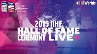 2019 IIHF Hall of Fame Ceremony | 2019 IIHF Ice Hockey World Championship