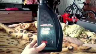 Моторные масла mitsubishi motors