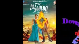 Jilla (2014): Tamil MP3 All Songs Free Direct Download 128 Kbps & 320 Kbps