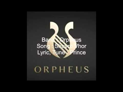 Shuvro Vhor (Orpheus)
