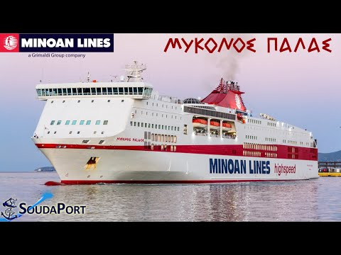 Mykonos Palace - Piraeus to Chania route