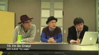 オリジナルアルバム「try∴angle」より、メンバー3人が収録楽曲について...