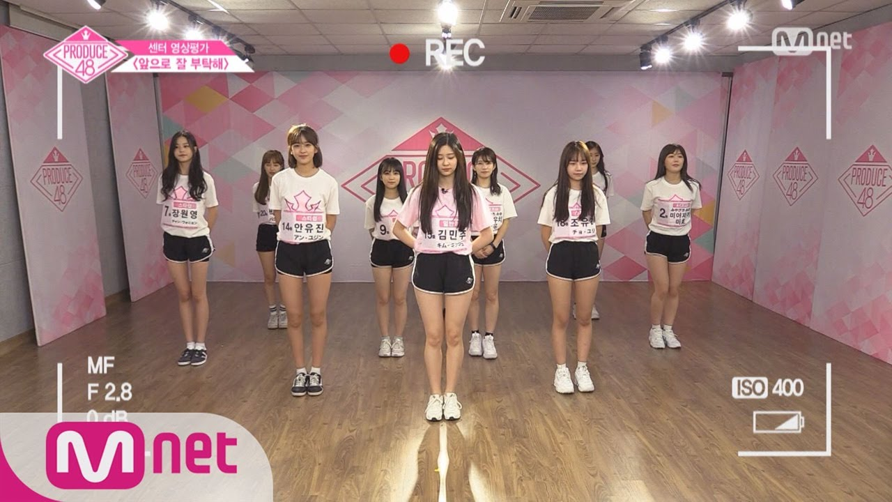 Produce 48' Episode 12: What the shit just happened? – Asian