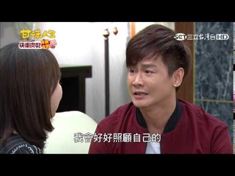 【1080P】甘味人生 342【全】