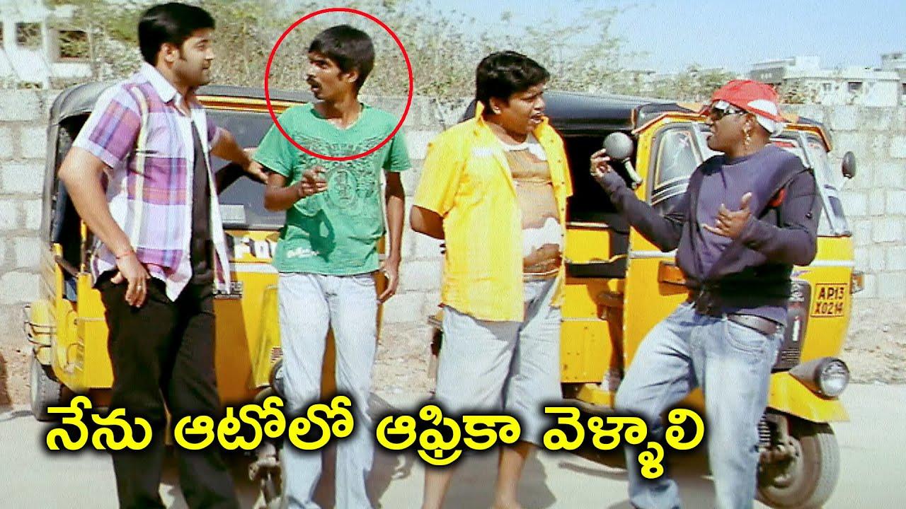 నేను ఆటోలో ఆఫ్రికా వెళ్ళాలి   Thagubothu Ramesh Latest Comedy Scene   Yuganiki Okka Premikudu