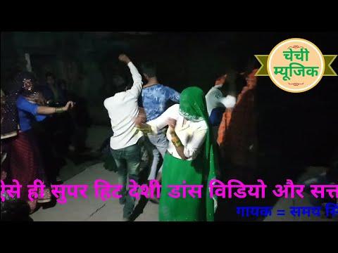 समय सिंह गुर्जर के रसिया पर गुर्जरियो का सुपर हिट डांस गांव पेरखू (3)