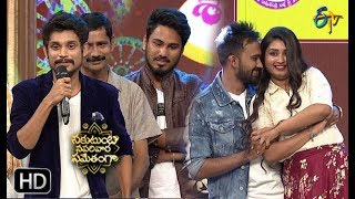 Mangli, Yashvanth, Jeevan & Pandu Family Intro  | ETV Sankranthi Special Event | 15th January 2019