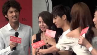 Aaron Yan, Tia Li, Jack Li, Beatrice Fang watching Fall in Love with me E16 with fans 20/07/2014