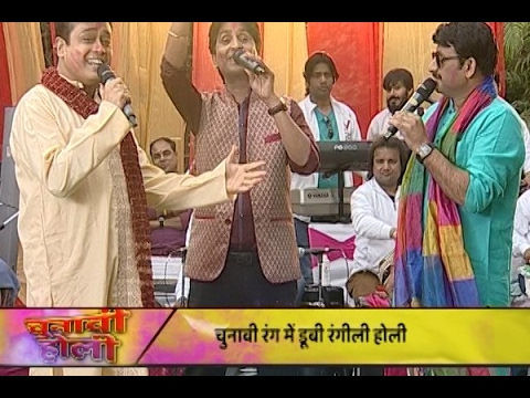 Chunaavi Holi: Enjoy the festival with Dr Kumar Vishwas, Manoj Tiwari and Malini Awasthi