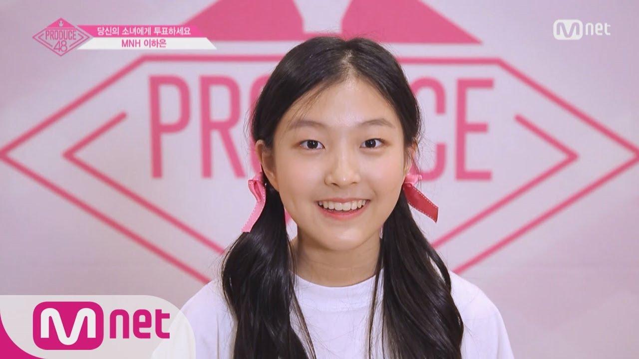 PRODUCE48 PROFILES - ~ Lee Ha Eun ~ - Wattpad