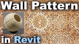 3d Wall Patterns In Revit Tutorial