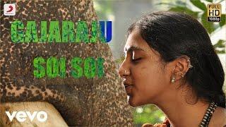 Gajaraju - Soi Soi Telugu Video   D. Imman