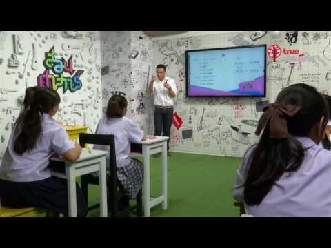 สอนศาสตร์ : ม.ต้น : ภาษาอังกฤษ : Preposition 1