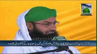 Madani Qaida Lesson No7 Learn Quran with Tajweed 7 (07.07.2012)